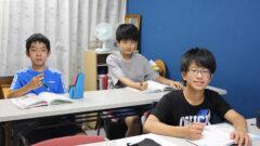 中学生クラス(90分)