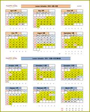 年間スケジュール -PDF版-