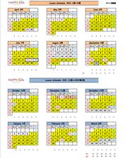 年間スケジュール -2021/6 修正 PDF版-